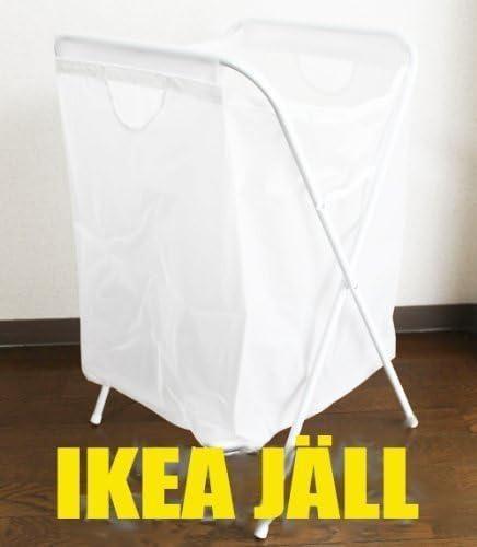 colore bianco JaLL Ikea Cesto portabiancheria pieghevole
