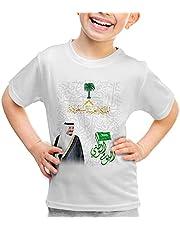 AN169515CG National Day Girls T-Shirt