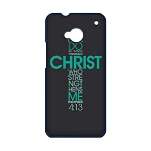 Bible Verse - I can do all things through Christ who gives me strength. Phillippians 4:13 pattern for black plastic HTC ONE M7 case by Maris's Diary