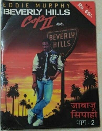 Beverly Hills Cop Ii 1987 Hindi Video Cd From India Amazon Ca Electronics