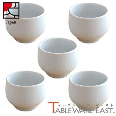 Table ware East Simple japanese-tea cup nihoncha cup sencha white set of ()