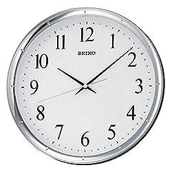 SEIKO Ultra Modern Wall Clock, Silver
