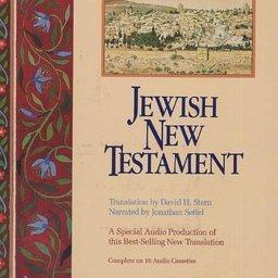 Jewish New Testament: Complete on 16 Audio Cassettes