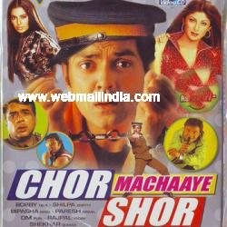 Chor machaaye shor | hindi movies full movie | bobby deol full.