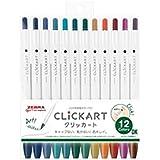 ゼブラ 水性ペン クリッカート DK12色セット WYSS22-12CDK 【× 2 パック 】
