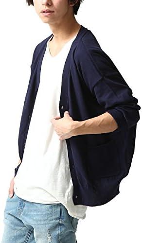 カーディガン メンズ コットン 大きい 無地 シンプル 綿100% ボリュームカーデ ドロップショルダー ドルマン ファッション 78400
