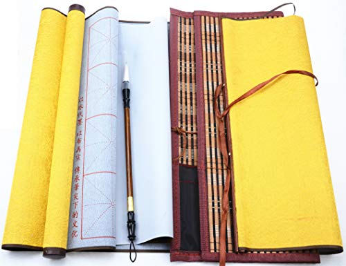 DelieKee Chinese Calligraphy Set Reusable Water Writing Magic Cloth with Drawing Brush, Bamboo Wrap Rewritable for Calligraphy Beginners Practice Painting, 2 Pcs (Yellow,Large & Small Cloth,4 Items)