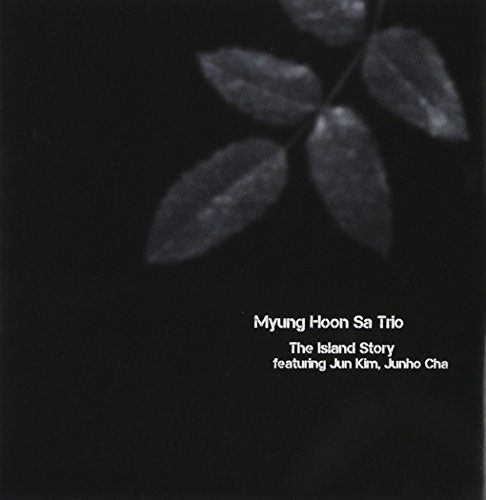 Myung Sa Hoon - Island Story (Vol. 1) (Asia - Import)