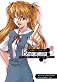 Neon Genesis Evangelion, Volume 6 : The Shinji Ikari Raising Project (Paperback)--by Osamu Takahashi [2010 Edition]