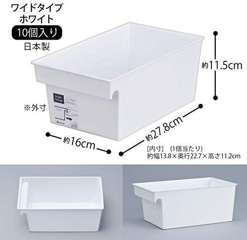 イノマタ化学(Inomata-K) 収納ケース・ボックス ホワイト シンプルストレージ ワイド 日本製 9674 10個入り [外寸]幅16×奥行27.8×高さ11.5cm、[内寸]幅13.8×奥行22.7×高さ11.2cm