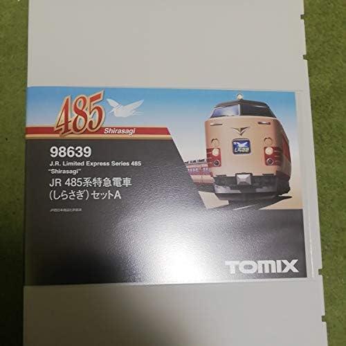 TOMIX98639JR485系特急電車(しらさぎ)セットA