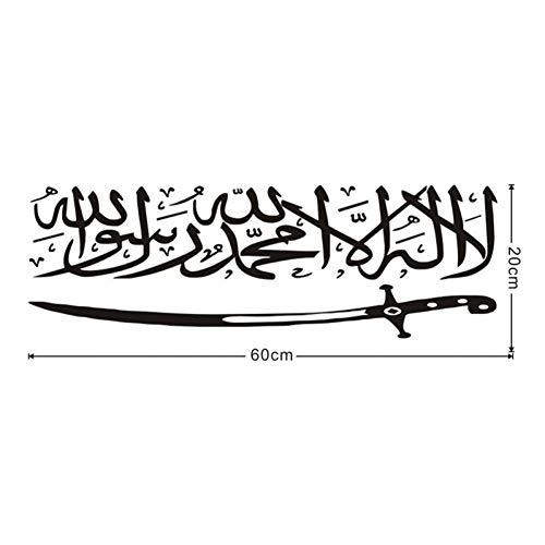 CJJCJJ Wall Sticker Islamic Wall Stickers Quotes Muslim Arabic Home Decorations Islam Vinyl Decals god Allah
