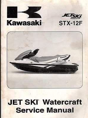 - 2005 KAWASAKI JET SKI WATERCRAFT STX-12F SERVICE MANUAL P/N 99924-1341-01 (112)