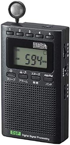 ヤザワ AM・FMハンディラジオ