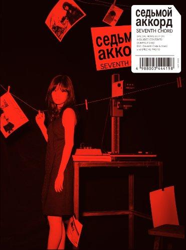 Atsuko Maeda - Seventh Code (CD+DVD) [Japan CD] KIZM-243