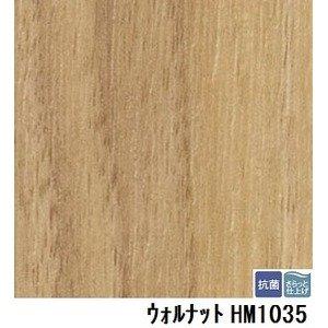 サンゲツ 住宅用クッションフロア ウォルナット 板巾 約10.1cm 品番HM-1035 サイズ 182cm巾×3m B07PJNTJ38