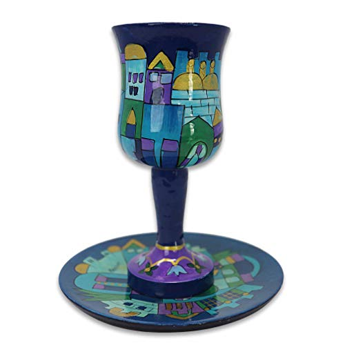 (Judaica Yair Emanuel Wooden Kiddush Cup Set with Jerusalem Depictions in Blue )