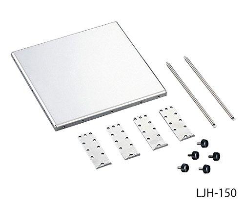 アズワン3-6766-01ラボジャッキ用ホルダー170×170×61mm1式(本体+固定具) B07BD2YKL6