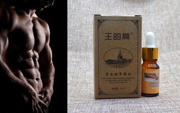 Penis Enlargement Product, Sex Products Spray for Man, Extend Sex Time, Kidney Care, Penis Oil Growth Stronger and Longer 10ml