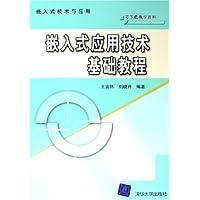 http://ec4.images-amazon.com/images/I/41Af0DgrhoL._AA200_.jpg