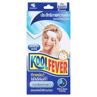 Koolfever Cooling Gel Sheet For Adult 6pcs (Wimpy Adult Costume)