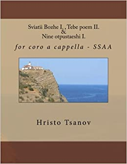 Descargar Ebooks Torrent Sviatii Bozhe I, Tebe Poem Ii. & Nine Otpustaeshi I.: For Coro A Cappella - Ssaa Epub