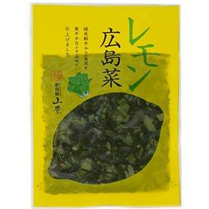 レモン広島菜 (国産刻み漬物) 100g袋入り