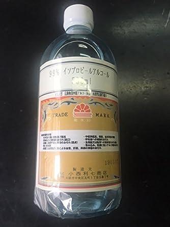 アルコール ipa イソプロピル