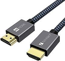 HDMI ケーブル【4K60Hz/6種長さ】iVANKY HDMI2.0規格 PS4/3,Xbox, Nintendo Switch, Apple TV, Fire TVなど適用18gbps 4K60Hz/HDR/3D/イーサネット対応...