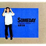 Someday Collector's Edition
