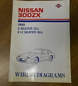 1989 nissan truck pathfinder service repair shop manual set factory  1989 nissan truck and pathfinder wiring diagram manual original #12