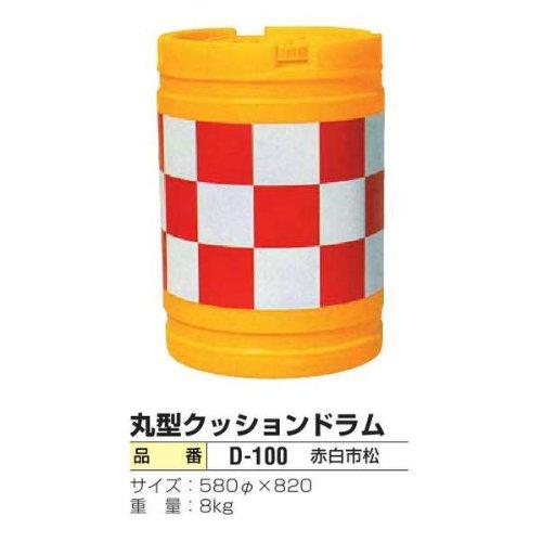 山崎産業 ガイドポール IJ-38 大 (STヘアーライン) B007IAUHBC