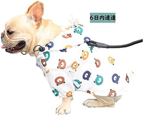 SUNGROOペット用 レインコート ポンチョ 防水 小型犬 中型犬 犬の服 ペット用品 雨具 軽量 可愛い 熊柄 帽子付き(L)