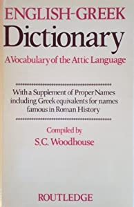Woodhouse cover