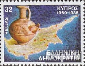 Greece 1593 (Complete.Issue.) 1985 Cyprus (Stamps for Collectors) Glass/Ceramics/Porcelain