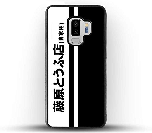 Initial D Toyota Corolla AE86 Protective Phone Case (Samsung S9 Plus)