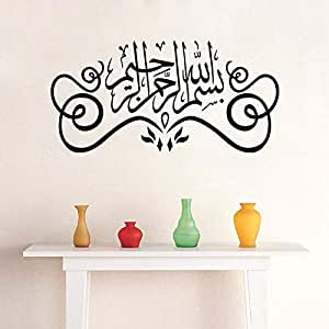 DIY Removable Muslim Culture Wall Stickers For Living Room Home Decor