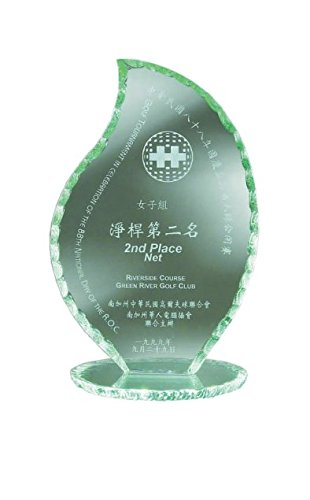 Woltman - Jade Glass Flame Trophy