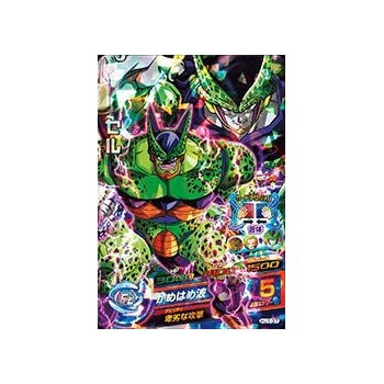 Amazon.com: JM1 series Dragon Ball Heroes Jm01 Series / HJ1 ...