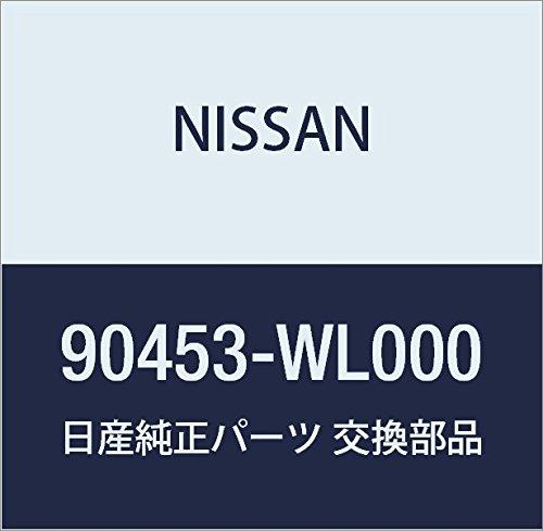 NISSAN (日産) 純正部品 ステイ アッセンブリー バツク ドア LH XーTRAIL 品番90451-4CL0B B01LXXW5E0 X-TRAIL|90451-4CL0B  XTRAIL