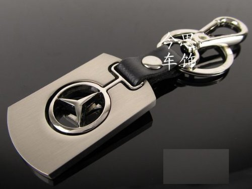 mercedes-benz-3d-chrome-metal-rectangle-keychain-key-ring