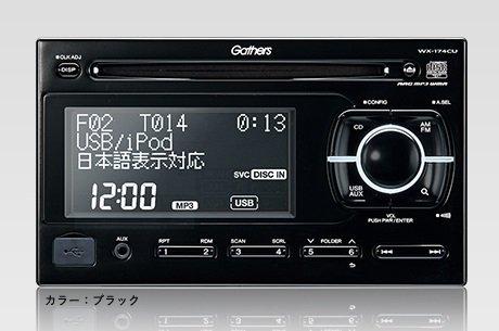 honda ホンダ nbox n-box CD/USBチューナー WX-174CU 本体 2017.2~仕様変更 08A00-4W0-250 B0757HYXNB