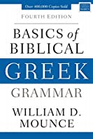 Basics of Biblical Greek Grammar: Fourth Edition (Zondervan Language Basics Series)