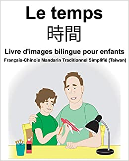 """More translations of """"French fry"""" in simplified Chinese"""