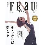 2019年9月号 カバーモデル:米倉 涼子( よねくら りょうこ )さん