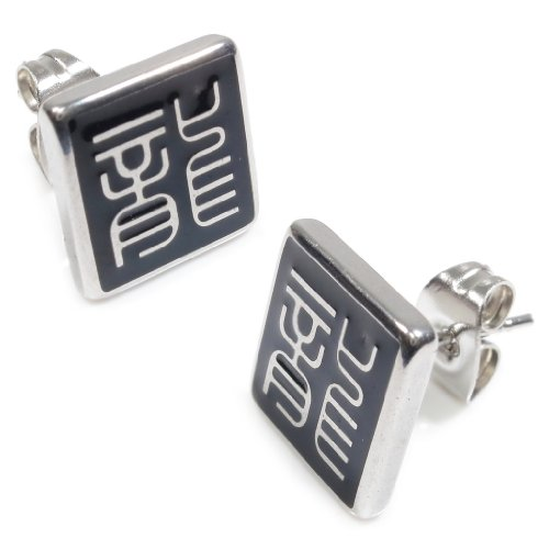 Pair Stainless Steel Square Chinese Word