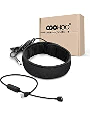 COOWOO Lens Warmer