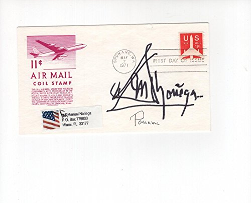 1971 First Day Cover - 5