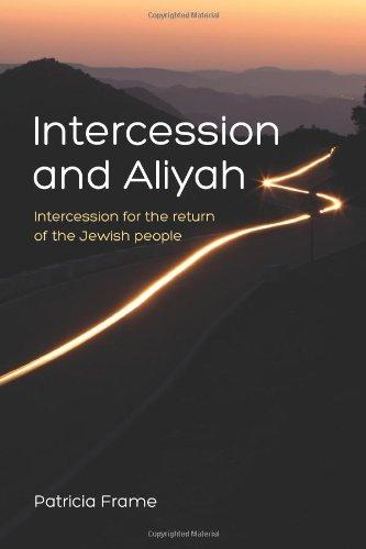 Intercession and Aliyah (Lulu Frames)