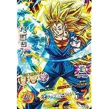 Dragon Ball Heroes JM05 series / HJ5-48 Vegetto SR